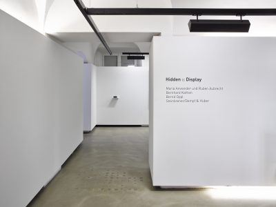 Ausstellungsansicht. Foto: WEST.Fotostudio