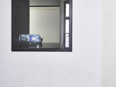 Ausstellungsansicht. Foto: WEST.Fotostudio.
